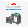 ABB M102-M with MD21 110VAC