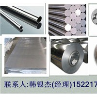 Inconel625锻件Inconel625法兰无缝管